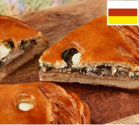 «Осетинский» from Ossetia
