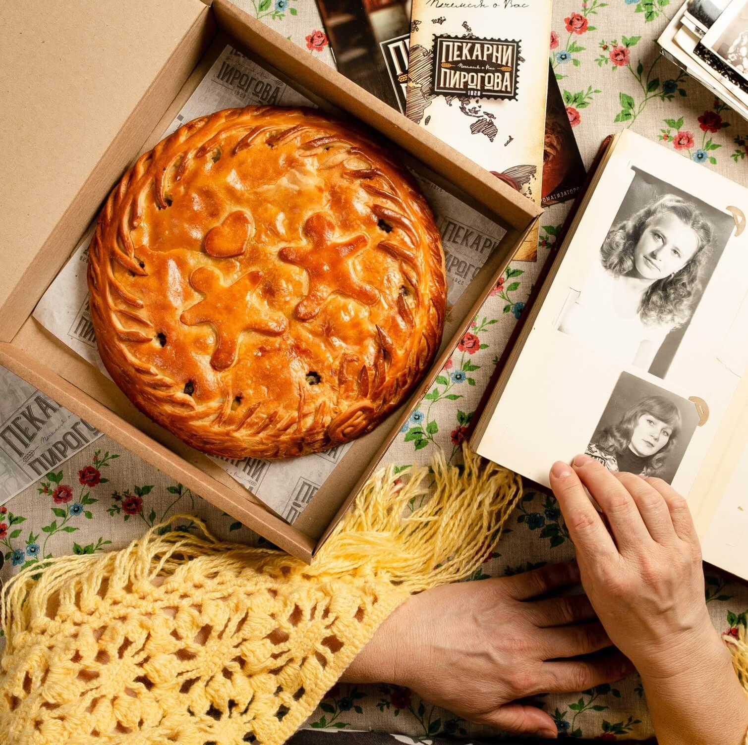 пироги по акции